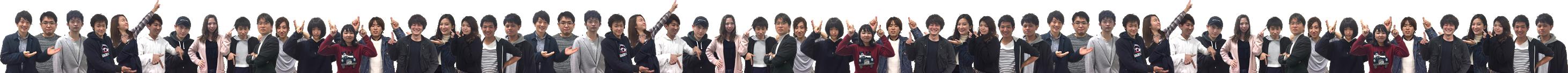 上り坂プロジェクトメンバー
