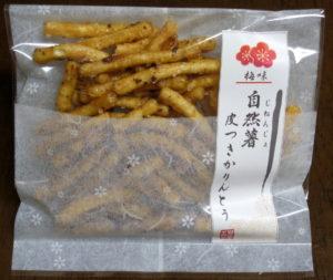 >自然薯皮付きかりんとう(梅味)