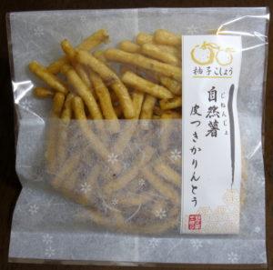>自然薯皮付きかりんとう(柚子こしょう味)