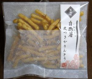 >自然薯皮付きかりんとう(醤油味)