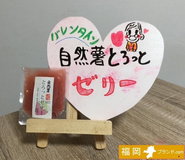 ♡バレンタインの贈り物で悩んでるあなたへ♡