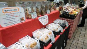 松阪屋名古屋店催事終わりました。