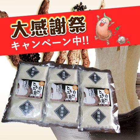 item016_2