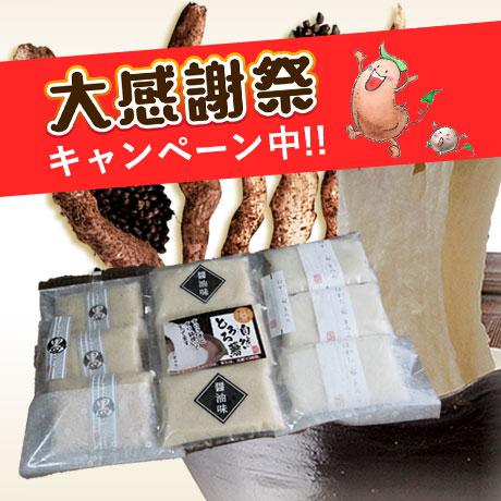 item017_2
