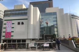 出店のお知らせ!神戸阪急「九州物産大会」:本館9階催会場