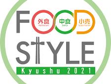 出店のお知らせ!FOOD STYLE Kyushu 2021 展示会:福岡マリンメッセ